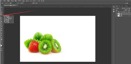 Adobe Photoshop吸管工具使用操作方法