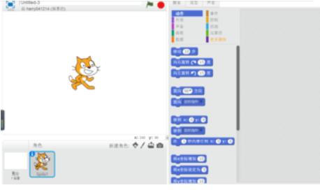Scratch的使用操作步骤