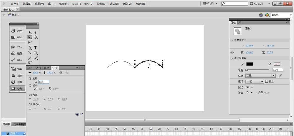 Flash绘制基本图形的操作方法截图
