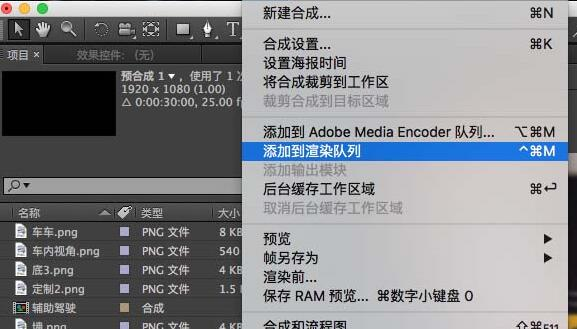 AE将视频剪成GIF动图的操作步骤-第3张图片-导航站