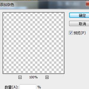 Photoshop制作木制相框的详细方法