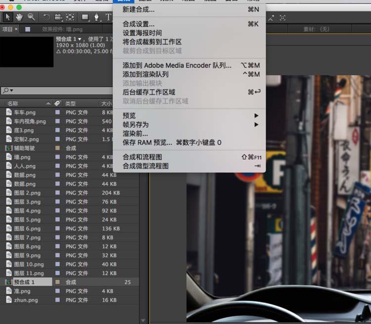 AE将视频剪成GIF动图的操作步骤-第2张图片-导航站