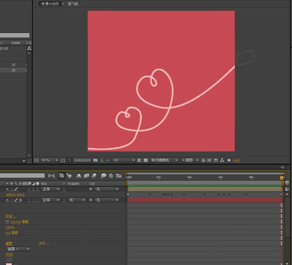 AE制作飞机心形路径飞行动画的图文方法