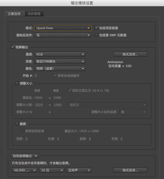 AE将视频剪成GIF动图的操作步骤-第5张图片-导航站