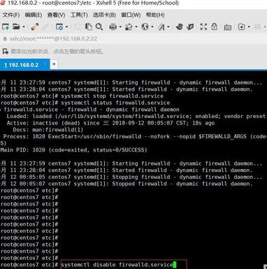 CentOS7关闭防火墙的操作方法