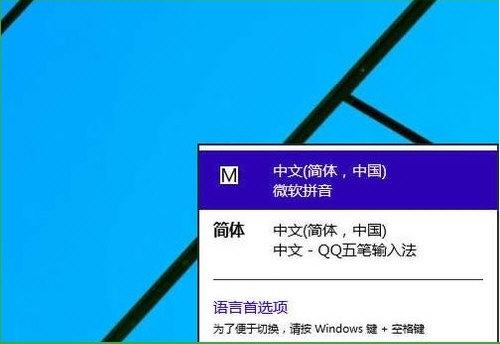 WIN10删掉自带输入法的使用过程