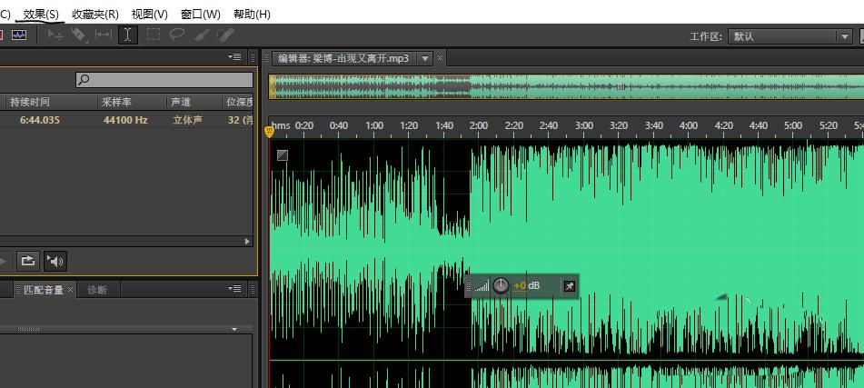 Audition调整歌曲振幅的操作方法