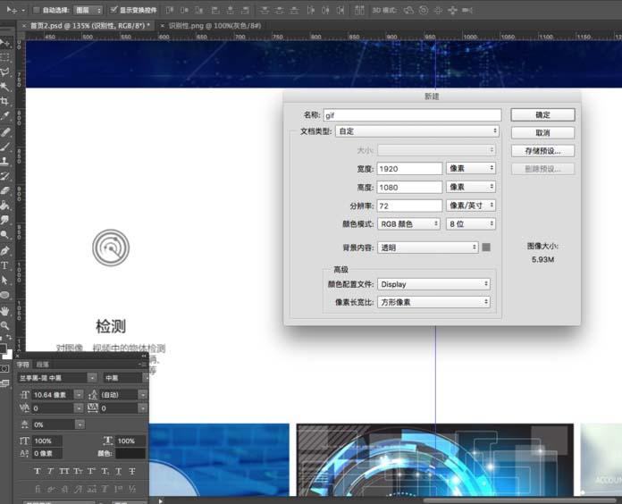 AE将视频剪成GIF动图的操作步骤-第8张图片-导航站