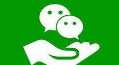 微信引用功能設置教程分享