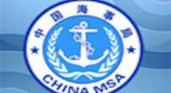 船舶报告系统进(出)港报告进行撤销的操作步骤