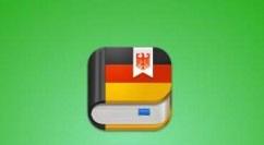 使用德语助手背单词的操作步骤