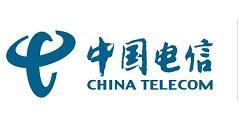 中国电信全新套餐上线:1000元/年!