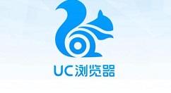 UC浏览器无法中打开论坛模式的操作步骤