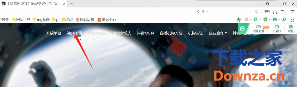 抖音网页版登录入口的位置