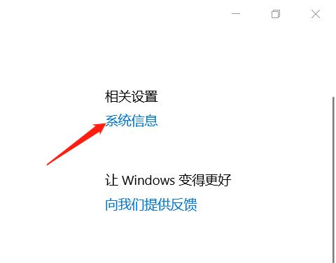 查看电脑配置的方法教程