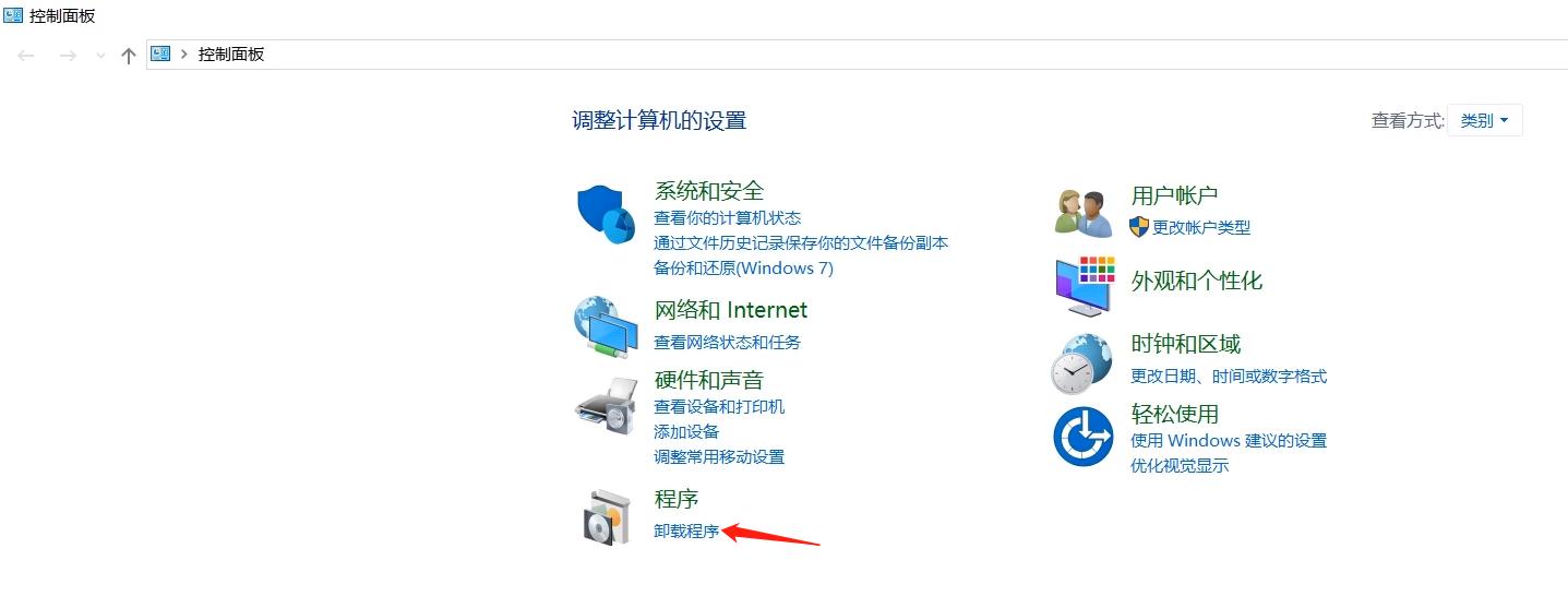 卸载ie浏览器的方法步骤