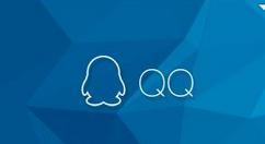 qq消息彈窗提醒設置教程分享
