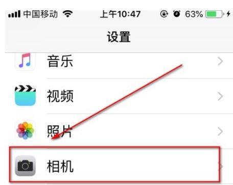 iphonexr设置拍照不清晰的详细步骤