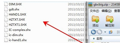AutoCAD2020总缺少字体的解决方法截图