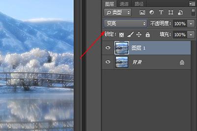 Photoshop调色操作方法
