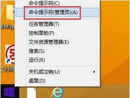 WIN8卸载ie11浏览器的图文操作方法截图