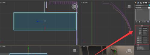 3Ds MAX绘制装饰柜的操作步骤