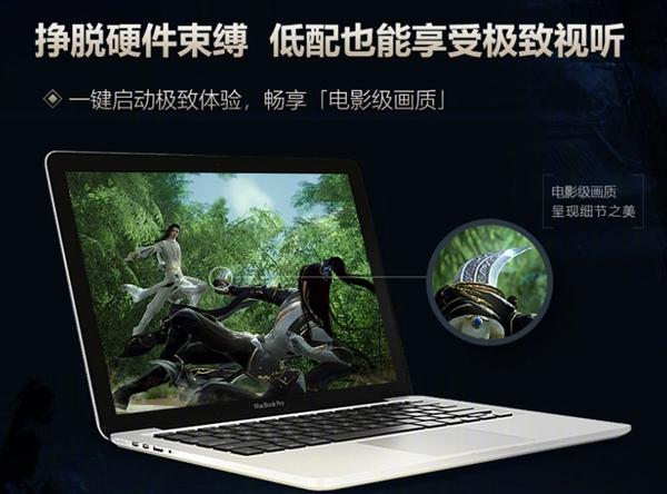 《剑网3》将开启PC云端小规模测试