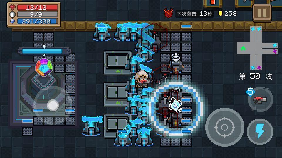 元气骑士2.5.0塔防模式通关玩法攻略