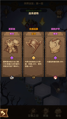 剑与远征红装关卡解锁开启所需时间详解