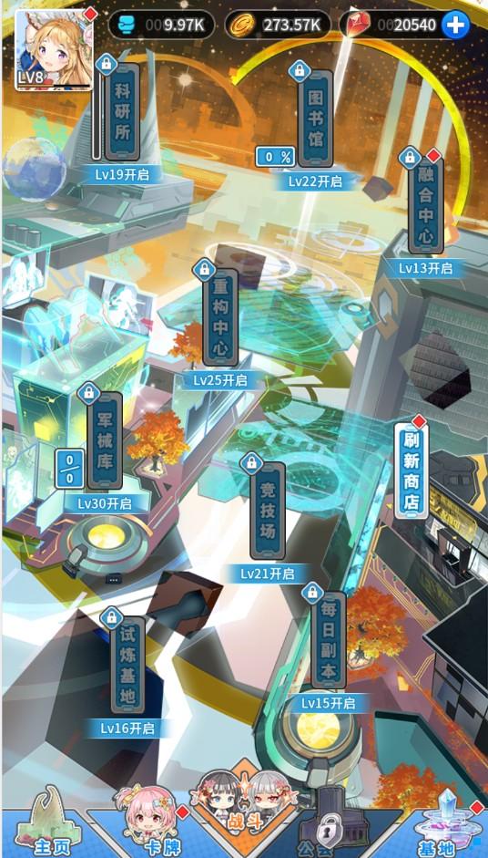 放置百姬英雄排行及阵容搭配选择攻略