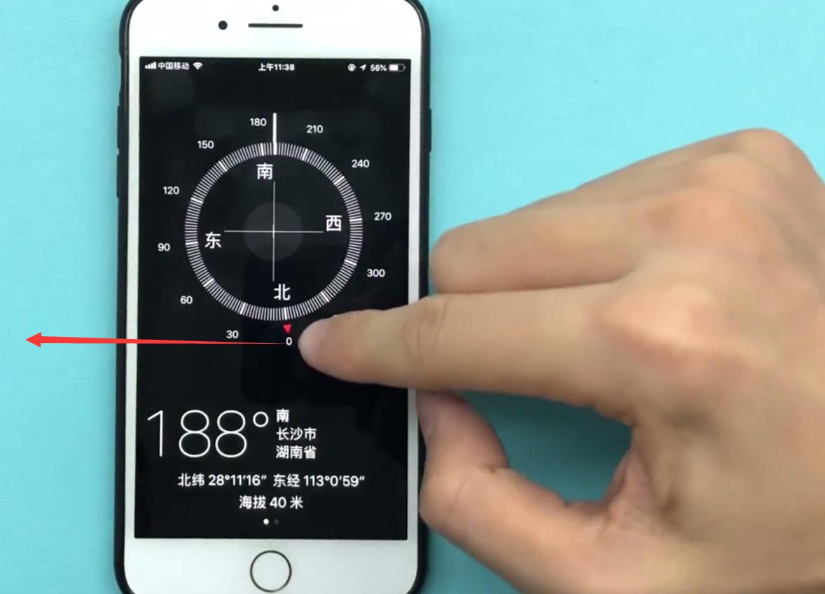 ios11使用指南针水平仪的简单教程截图