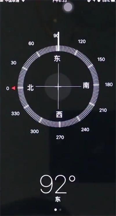 苹果6plus中使用指南针的简单步骤截图