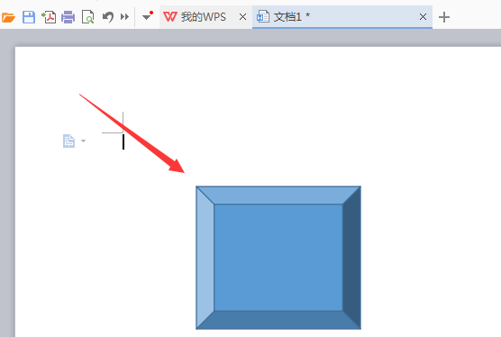 wps制作棱台的详细方法