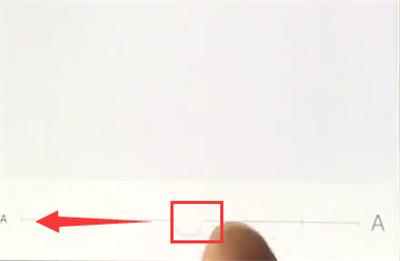 苹果6plus中调小字体的操作步骤