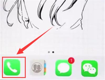 苹果6plus中取消呼叫转移的方法
