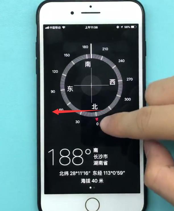 苹果手机指南针使用水平仪的方法截图