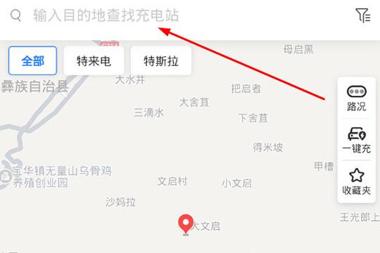 百度地图显示充电桩的具体教程