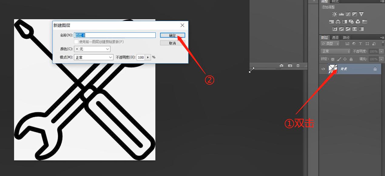 使用Photoshop制作ico图标的方法步骤