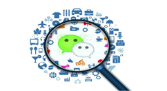 简单介绍微信公众号可以做哪些引流到店的活动