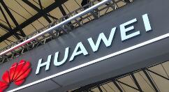 华为2019年于欧洲专利申请量排名首位