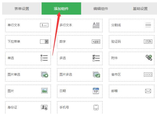 怎么做微信扫二维码报名,微信报名活动页面二维码生成的方法