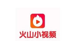 火山小视频打开k歌的详细步骤