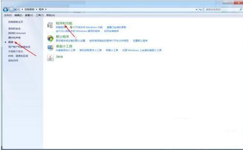 win7电脑重装ie浏览器操作方法