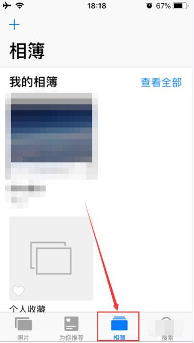 iPhone中查找隐藏照片的方法步骤