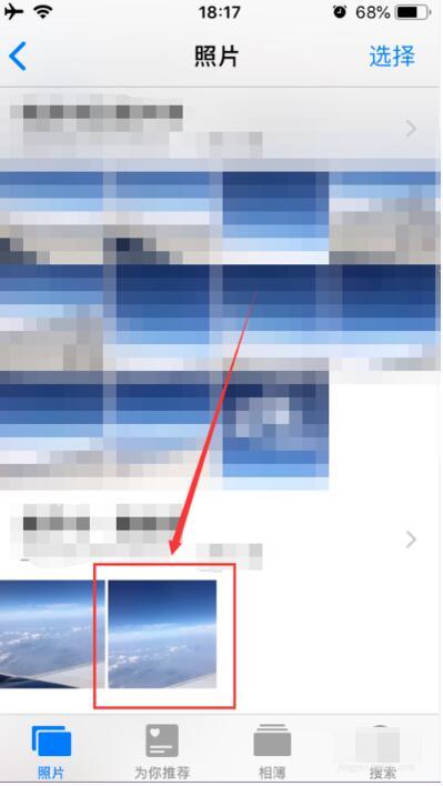 iPhone找回照片已隐藏的详细步骤