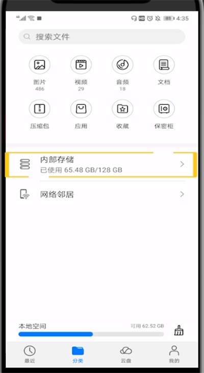 qq查看缓存文件位置的详细教程