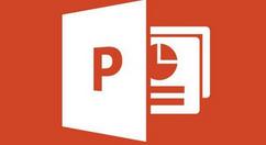 PPT文檔中excel表格的導入方法