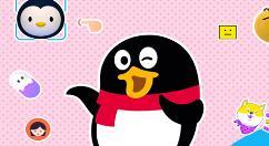 Linux QQ 2.0.0 Beta2终于出现 优化稳定性