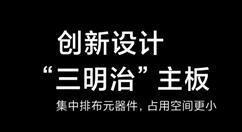 小米为Redmi K30 Pro下本!大电池+865+真全面屏