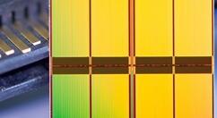 国产38nm SLC闪存开始量产 未来将研发24nm闪存